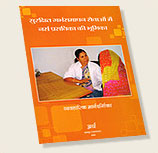 procedure manual for nurses and midwives pdf